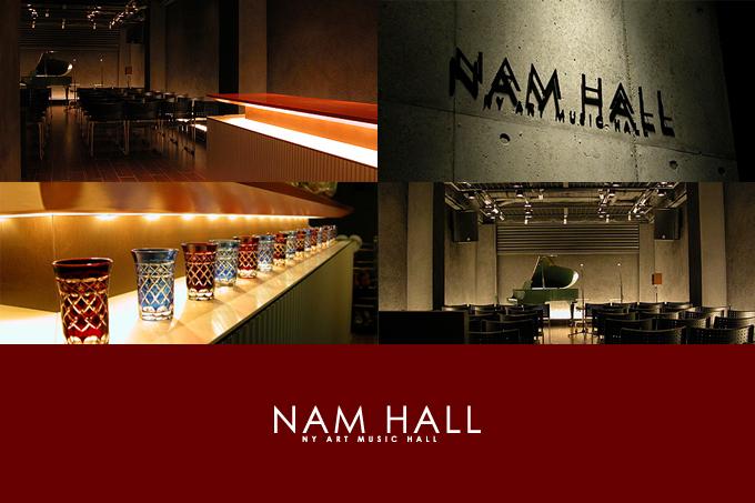 NAMHALL