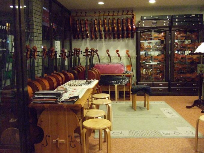 Ichii Hiroki Violin Shop