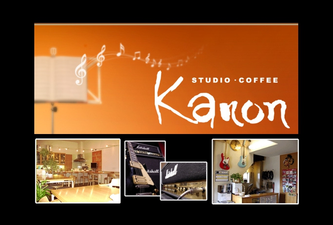 Music Studio Kanon