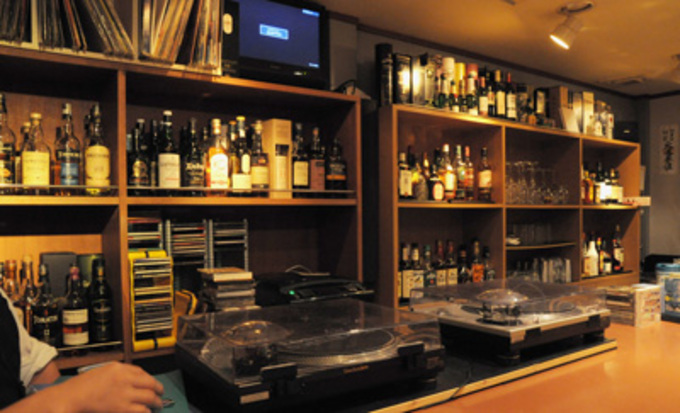 Bar くだらん