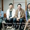 【5/8】なぼわ、ナボワ、Nabowa。2nd album『Nabowa』new release LIVE!!!@METORO