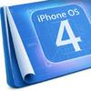 【iPhone】京遊MUSIC的「OS 4.0がもたらすもの」考察!