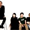 【4/25】ついにブッチャーズを招聘!FLUID企画「僕の京都を壊して」は今週末開催