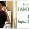 【ライヴレポート】「I am Robot and Proud Japan Tour 2010」@メトロ
