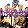 【ライヴレポート】MUSEの20周年企画「LIVEHOUSE COLOR」に行ってきた!