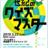 【5/22・23】アタイ、言っちゃうよ。SCRAPのイベントをUstしちゃう2Days!!!