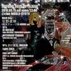 【5/15】WORLDで電気グルーヴ石野卓球×宇川直宏の黄金タッグ!!