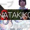 【6/6】ANATAKIKOU&空中ループの配信も決定!!@KYOTO MUSE