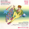 【朝刊】6/29 京遊MUSIC NEWS PAPER!!!