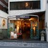 【6/6】JAZZ & JAZZ Kyoto!三条通がジャズで満たされる日が近い!
