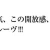【CDレビュー・vol.2】1号が最近買ったディスク【金欠御礼】
