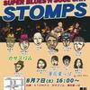 【8/7】やはり新京極商店街は激アツスポットのようです。新京極TANABATA LIVE 2010を紹介!