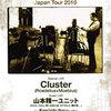 【朝刊】7/1 京遊MUSIC NEWS PAPER!!!