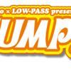 【なう!】nanoとLOW-PASSがお届けする日本一小さくも日本で一番濃密な夏フェス「JUMP!!」をUSTしちゃうよ!