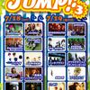 【7/18・19】nanoとLOW-PASSがお届けする日本一小さくも日本で一番濃密な夏フェス「JUMP!!」が帰ってきたぞ!