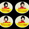 【7/31】キノコホテル単独実演会@京都磔磔