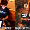 【フェスレポート】nanoボロフェスタ2010を振り返る。あの素晴らしい2日間を、もう一度。【1日目】