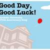 つじあやのが龍谷大の新入生に贈った「Good Day, Good Luck!」、配信限定でリリース!