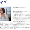 【10/31】『第30回京都SeeLフェア』っていうのがあるみたいです【1号と2号もいくよ】