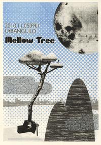 mellowtree1105.jpg