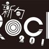 【速報】KYOTO・新旬ROCK!2011の出演者が決定!チケット発売開始。