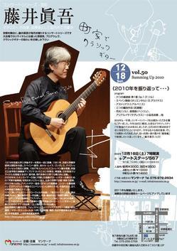 10_shingo_12.jpg