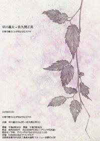 12.6web.jpg