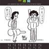 【2011/1/13】「曽我部恵一と前野健太の一週間」!!!新曲披露ライブ!!!【@磔磔】