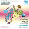【朝刊】12/3 京遊MUSIC NEWS PAPER!!!