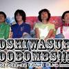 【12/11-12】TOSHIWASURE ZOOBOMBS!!!!!ズボンズ2Days!【@Live house nano】