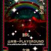 【2011/2/13】星、飛ぶ―割礼・山本精一PLAYGROUND・欠伸らが出演!【@京都クラブメトロ】