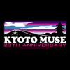 ライブスケジュール取扱施設に京都MUSEを追加しました。