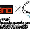 【2011/1/27】nano×sunrain records presents 【冬の音源試聴会(仮)】