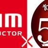 【命名権】ロームが京都会館のネーミングライツを50年契約・50億円で取得