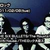 【朝刊】2/8 京遊MUSIC NEWS PAPER!!!