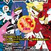 【2011/3/11】アニメトロ2周年スペシャル!!!
