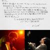 【朝刊】4/12 京遊MUSIC NEWS PAPER!!!