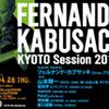 【朝刊】4/28 京遊MUSIC NEWS PAPER!!!