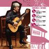 【2011/5/21】藤井眞吾町家コンサートシリーズ、54回目はポップスをクラシックギターで奏でます