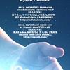 【朝刊】5/6 京遊MUSIC NEWS PAPER!!!