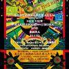 【2011/6/25】あら恋のリリパがとにかく豪華で熱い!僕京とNIGHT TIME HIGH奇跡のコラボでお祝いだ!【@METRO】
