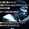 【朝刊】6/22 京遊MUSIC NEWS PAPER!!!