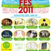 【2011/7/18】7 年の歴史とイベントを凝縮!SCRAPフェス2011開催!【@京都KBSホール】
