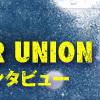 【朝刊】6/13 京遊MUSIC NEWS PAPER!!!
