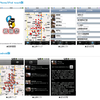 【無料!】スマートフォンで祇園祭を満喫!「祇園祭」アプリをリリースしました!【iPhone/Android対応】