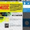 【お知らせ】「京都で遊ぼうMUSIC」リニューアル!一発目の特集はNabowa×長谷川健一インタビューです!