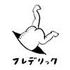 【ライブレポート】10/9 第9回京都学生祭典 Kyoto Student Music Award