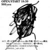 【2011/11/28(mon)】感染ライブ!ボーイズヤング・odd eyes・TRIPMEN・ゆーきゃんらが出演!