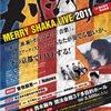 【2011/12/23(fri)】メリシャカLIVE2011!曽我部恵一・Nabowa出演!法話meets MUSIC!@西本願寺