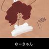 【2011/11/19(sat)】ゆーきゃん 3rd Album